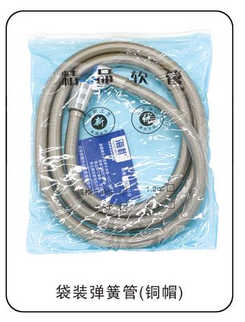 meng之城pingtai1960注册袋装弹簧管(铜mao)