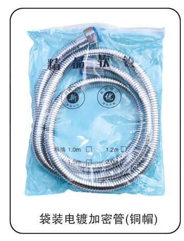 龙8袋zhuang加mi管(铜帽)