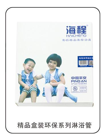 龙8精品盒zhuang环bao系列淋浴管
