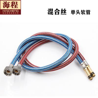 单tou软管混合丝红蓝尖tou304不锈钢丝bian织软管