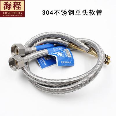 304不xiu钢单头编制ruan管